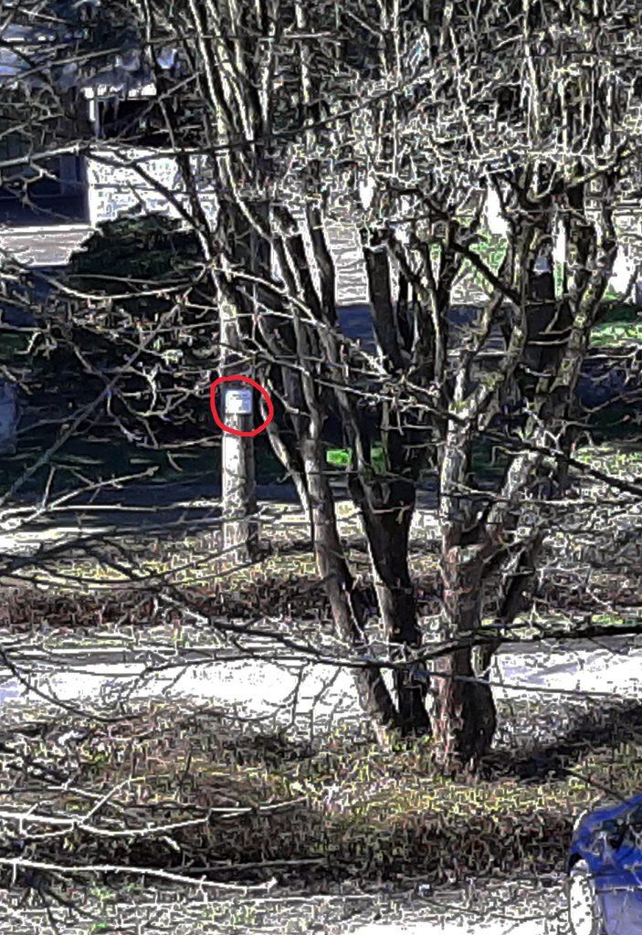 Die alten Schilder gegen das Bauprojekt am Schlosspark Bochum